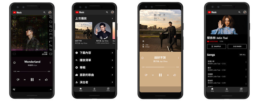 YouTube Music及YouTube Premium在台推出 安卓平台优惠大